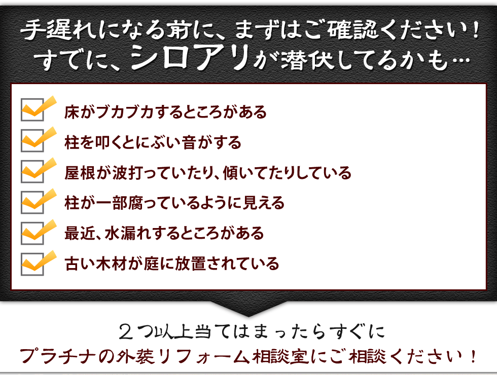 アレスセラ ドリームコート ロックペイント 大日本塗料 ノボクリーン Vフロン ビルテック トウペ トアアクセス Vフリー